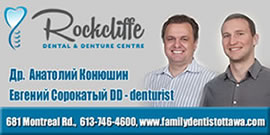 Rockliffe
