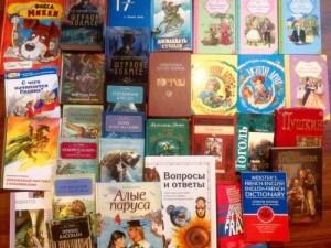 Русские книги для детей и взрослых